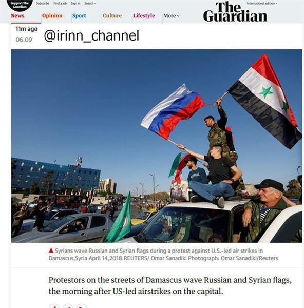 اهتزاز پرچم های ایران،سوریه و روسیه در خیابان های دمشق
