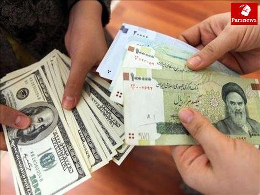 بانک مرکزی حجم نقدینگی در کشور را اعلام کرد