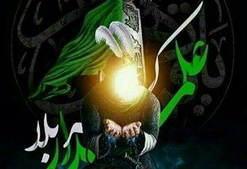 عذرخواهی دوباره خانم بازیگر بابت مطلبش درباره امام حسین(ع)