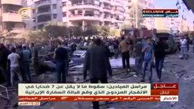 وقوع انفجار نزدیک سفارت ایران در جنوب بیروت