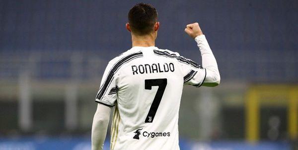 پیروزی یووه با درخشش رونالدو