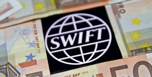 تاسف اتحادیه اروپا از تصمیم سوئیفت درباره بانکهای ایرانی