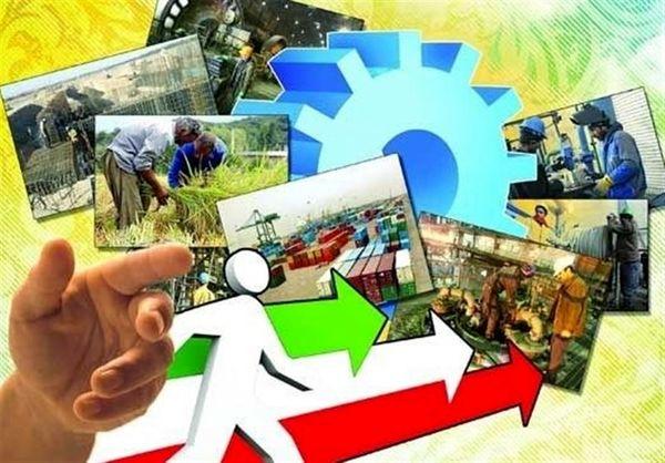 پرداخت ۹۳۰ میلیارد تومان تسهیلات اشتغال روستایی