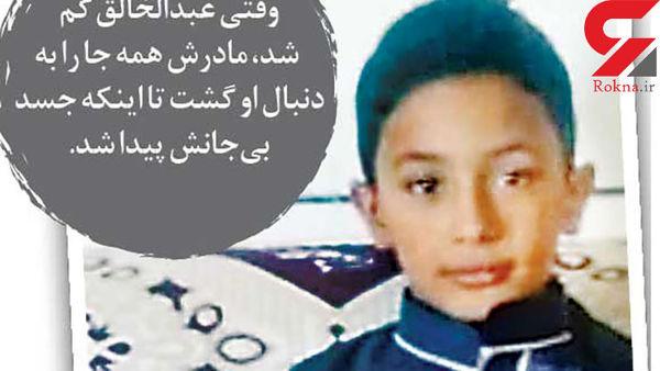 قتل برادر 10 ساله یک دختر توسط خواستگار کینه جو