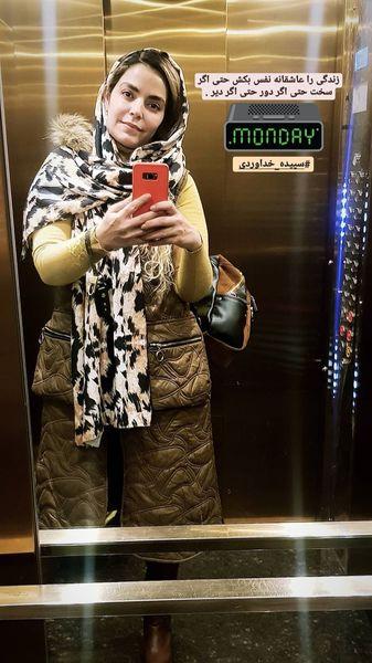 زیبایی زندگی از دید سپیده خداوردی + عکس