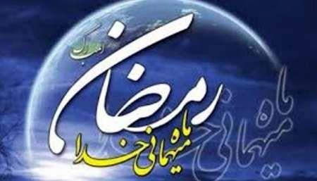 ماه رمضان در بافق