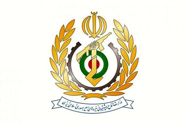 رئیس سازمان حفاظت اطلاعات وزارت دفاع منصوب شد