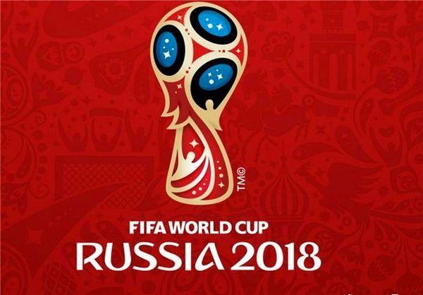 بررسی افتتاحیه جام جهانی ۲۰۱۸