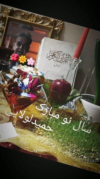 سفره هفت سین حمید لولایی + عکس
