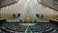 تکلیف مجلس به وزارت خارجه برای تعطیلی پایگاههای آمریکایی در منطقه