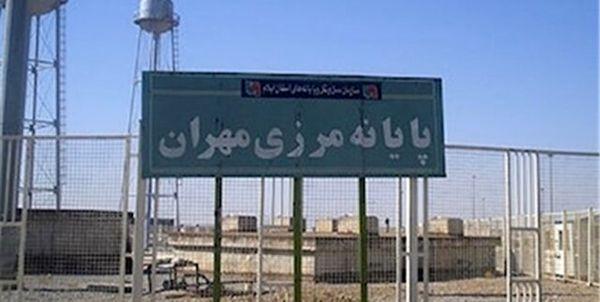 مرز مهران برای تردد افراد دو تابعیتی باز است