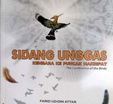 'منطق الطیر' به زبان مالایی منتشر شد