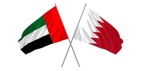 استقبال امارات و بحرین از تروریستی خواندن انصارالله یمن