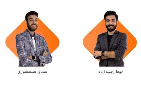 مصاحبه با مدیران شرکت دیجیتال مارکتینگ ایران رسان