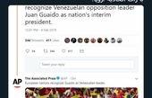 توئیتر:رییسجمهور با رای مردم انتخاب میشود یا رای اتحادیه اروپا؟!