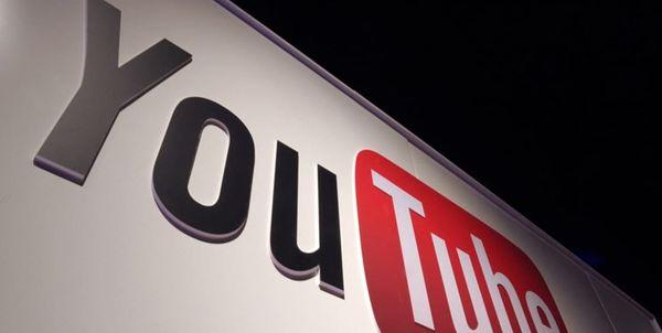 یوتیوب مطالب ضد واکسن را حذف میکند