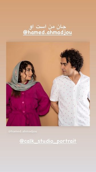 عاشقانه های الهام طهموری و همسرش + عکس