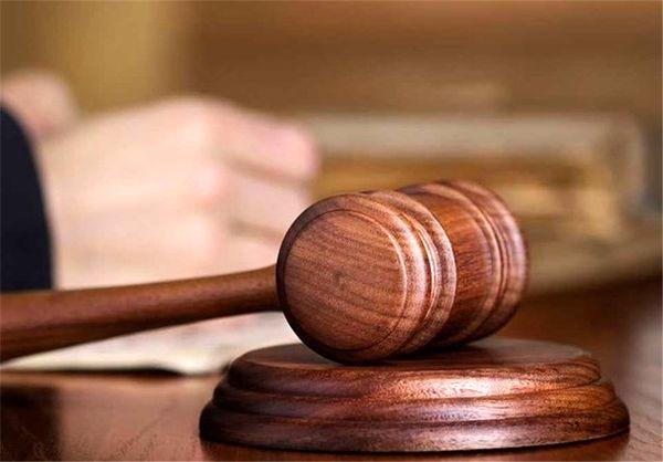توییتر:: قاضی که زنش را کشت