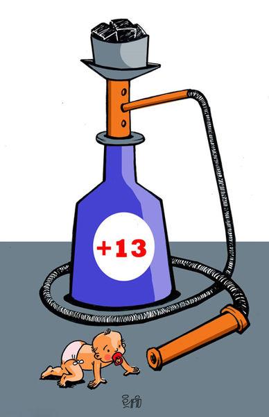 کاریکاتور چه میکنه این قلیون ۱۳+