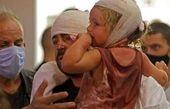 بحران در بیمارستانهای لبنان در پی انفجار بیروت