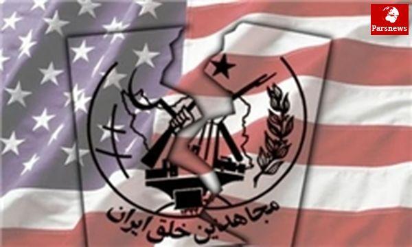 گروهک تروریستی منافقین ابزار اجرای طرحهای آمریکا در منطقه