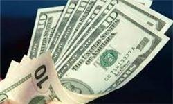 بانک مرکزی قیمت رسمی ارزها را تغییر داد+ جدول