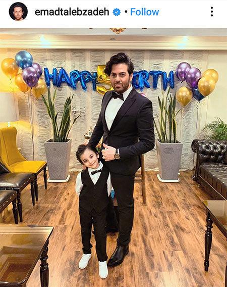 عماد طالب زاده در تولد پسرش + عکس