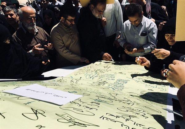پوشش خبری راهپیمایی روز قدس توسط ۱۵۰ خبرنگار خارجی
