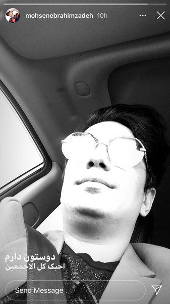 محسن ابراهیم زاده در ماشینش + عکس
