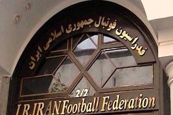 کمیته استیناف درباره استقلال خوزستان اعلام رای کرد