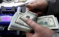 قیمت ارز آزاد در 28 دی/ دلار ۲۲ هزار و ۹۵۰ تومان شد