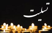 تسلیت مخبر به نماینده مجلس خبرگان در خوزستان