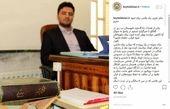 اینستاگرام :حکم عجیب یک قاضی برای مزاحم نوامیس