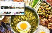 استان های شمالی، بهشت عاشقان غذا و پیشنهادات جذاب ستارتاپ گردشگری میهمان شو