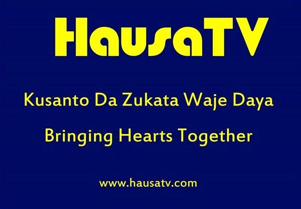 راهاندازی رسمی شبکه تلویزیونی مشترک ایران و آفریقا