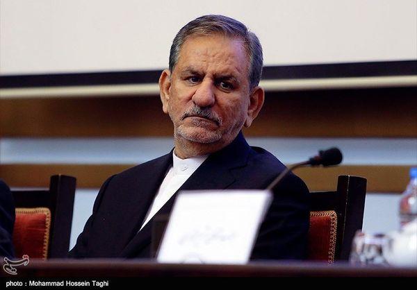 جهانگیری به اصفهان میرود