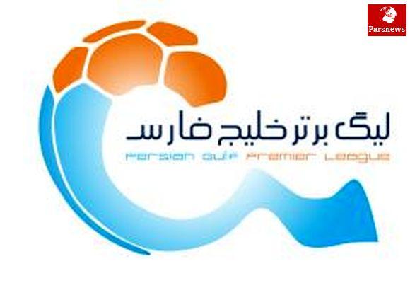پیروزی نفت تهران مقابل پیکان/ نتایج مسابقات هفته بیست و یکم لیگ برتر