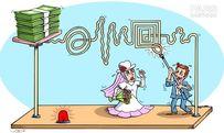 کاریکاتور/کارشکنی بانکها در پرداخت وام ازدواج!
