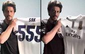 عکس شاهرخ خان در حمایت از رئال مادرید