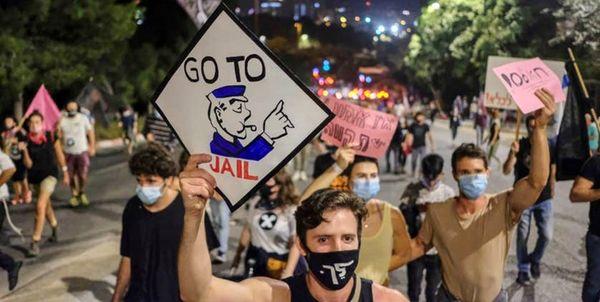 تداوم اعتراضها و برگزاری تظاهرات علیه نتانیاهو