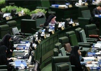 نشست غیرعلنی مجلس برای بررسی مسائل اقتصادی