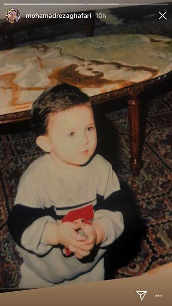 دوران کودکی محمدرضا غفاری + عکس
