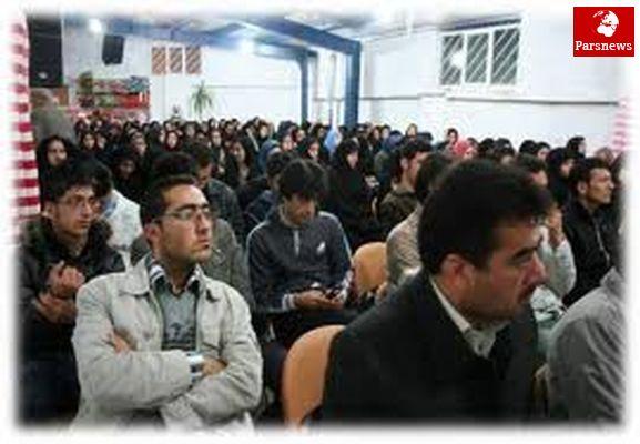تغییر نحوه ارزیابی مدارک دانشگاههای خارجی