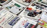روحانی: در ایران مدیریت دوگانه وجود ندارد/روزنامه های سیاسی
