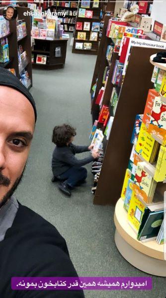 گشت و گذار احسان کرمی با پسرش + عکس