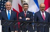 هاآرتص: مردم بحرین اشتیاقی به رابطه با اسرائیل ندارند