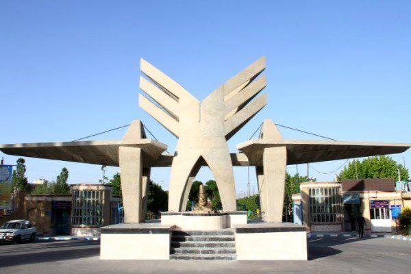 نظام انتقادات و پاسخگویی برخط دانشگاه آزاد راه اندازی می شود