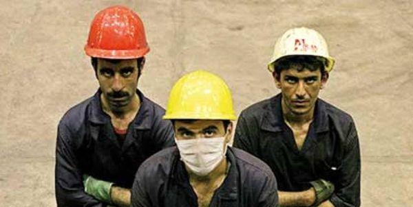 آیا کارگران پاره وقت مستحق دریافت بن کارگری هستند؟