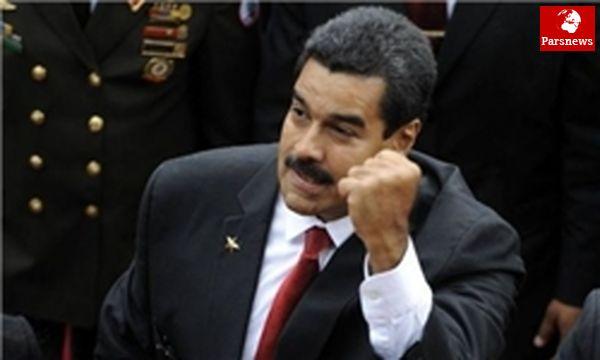 مادورو به عنوان رئیس جمهور ونزوئلا سوگند یاد کرد