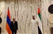 دیدار وزیر خارجه ارمنستان با همتای اماراتیاش